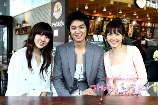 JeonJinHo and girls