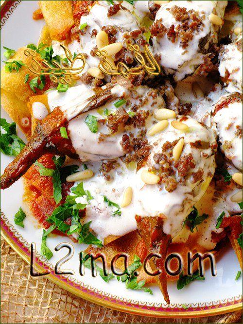 هالفتة من الأكلات المفضلة عند الكل ودائما بتلاقيها موجودة على السفرة بالعزايم الشامية وانا من جهتي بعم Middle East Recipes Syrian Food Middle Eastern Recipes