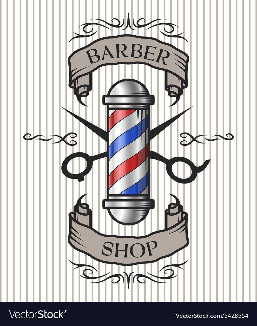 Barber Shop Emblem Royalty Free Vector Image Vectorstock Barber Shop Pole Barber Shop Barber Shop Decor