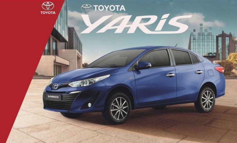 Toyota Yaris 2020 Price And Features Confirmed Incpak In 2020 Yaris Toyota Car