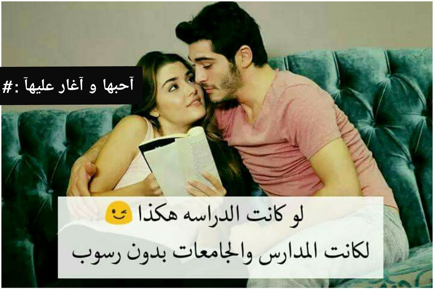 Love Funny دراسة حب رومانسية Dream Images Poster Movie Posters