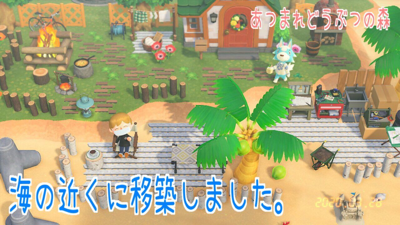 Pin On Animal Crossing Nh