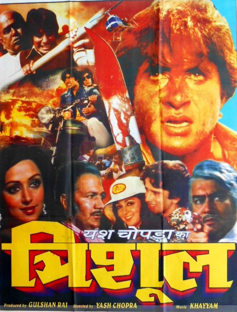 Trishul 1978 This Movie Stared A List Stars Like Sanjeev -1688