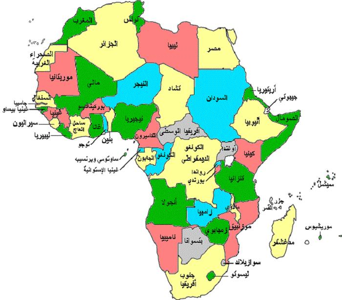 خريطة قارة أفريقيا Map World Map Photo Quotes