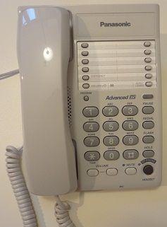 Panasonic KX-TS208W: This is my favorite low EMF corded