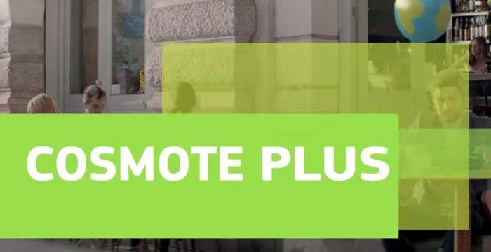 PF Square Sans Pro | Cosmote Campaign | TV Spot
