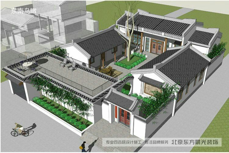 Pin By Tung Tele On Dream House Minimalist House Design Courtyard House Plans Chinese Courtyard