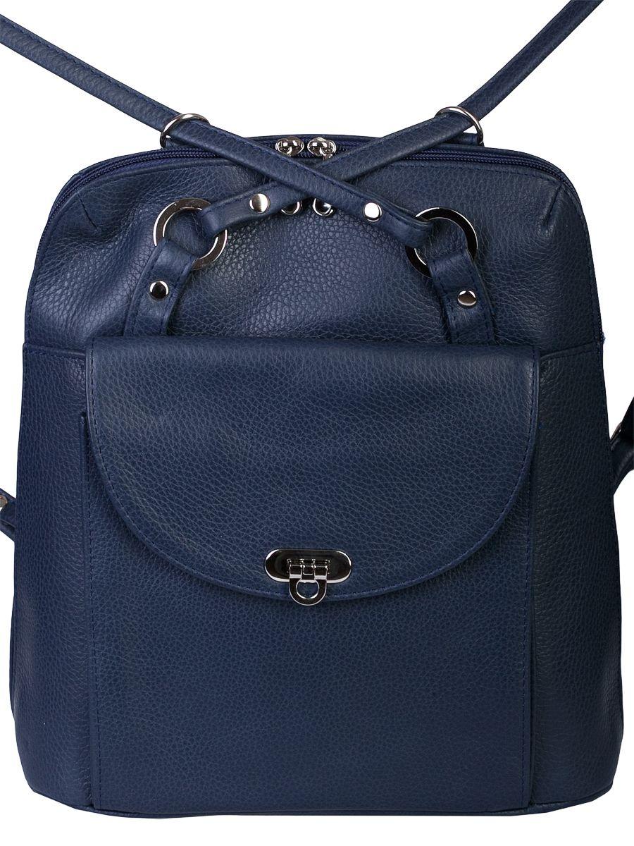 92ed2056f4f9 Женская сумка-рюкзак (трансформер) Protege арт. 521226 купить в интернет-магазине  Mr.Сумкин.