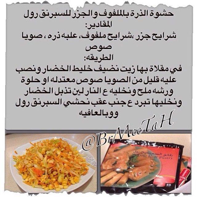 Instagram Photo By Brmeetah Dec 13 2014 At 9 42am Utc Food Beef Meat