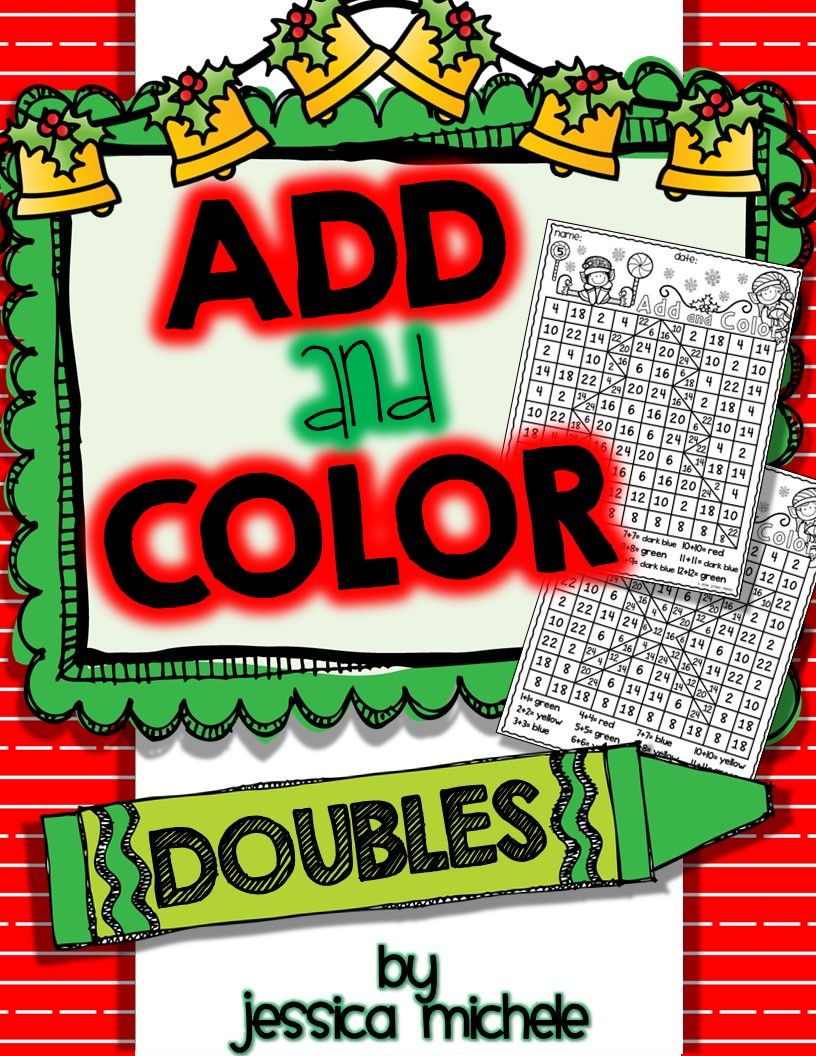 Add and Color Hidden Pictures {Christmas Doubles Facts} | Doubles ...