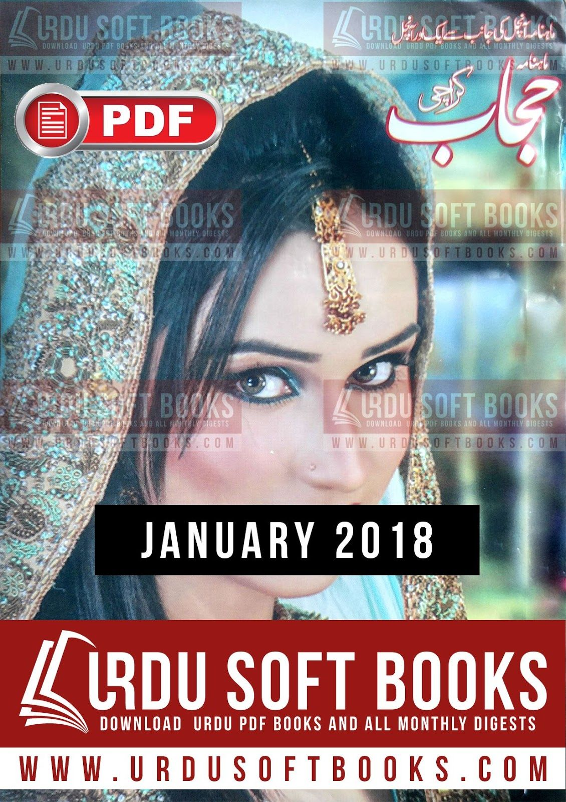Hijab Digest January 2018 | Pdf | Beauty hacks, Urdu stories