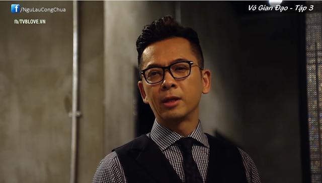 Phim Vô Gian Đạo | Hong Kong