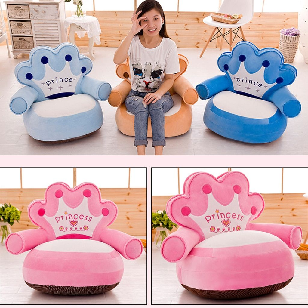 2019 Baby Kids Only Cover No Filling Cartoon Crown Seat Children