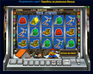 Игровые автоматы крейзи фрутс игровые аппараты играть бесплатно и без регистрации братва золото партий