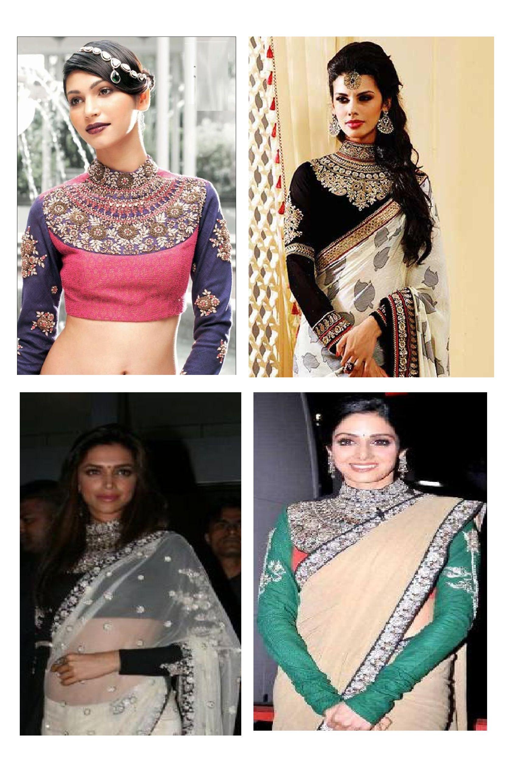 Latest saree blouse design neck - Saree Blouse Designs