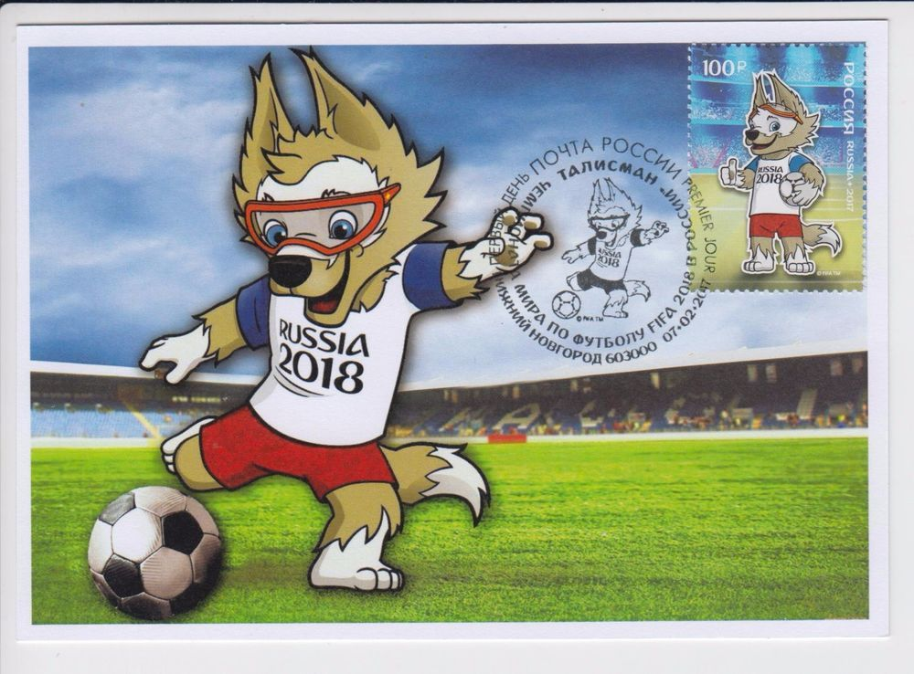 Cards Maximum 03 Mascot Fifa World Cup Fifa 2018 Wolf Zabijaka Russia 2017 Ebay Fifa World Cup Fifa Mascot