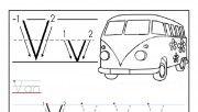Printable letter V tracin…
