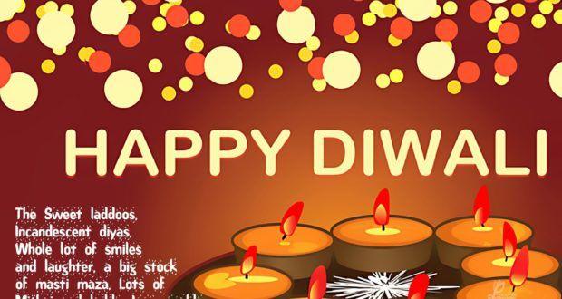 Poem On Diwali In English Short Poem On Diwali Happy Diwali
