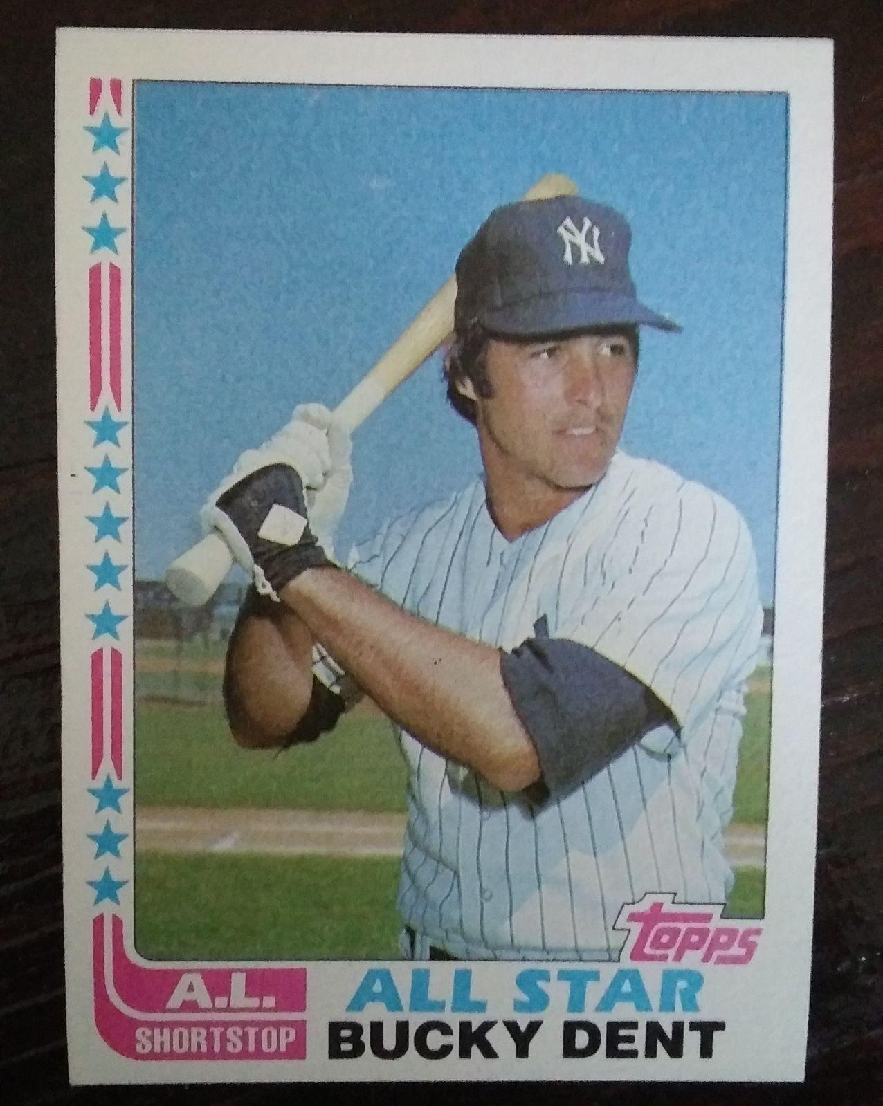1991 donruss baseball cards box