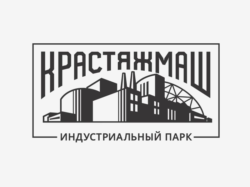 Very very very big industrial park in Krasnoyarsk, Siberia.