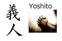 Pin De Valeria En Favoritos Nombres Japoneses Nombres Nombres Compuestos