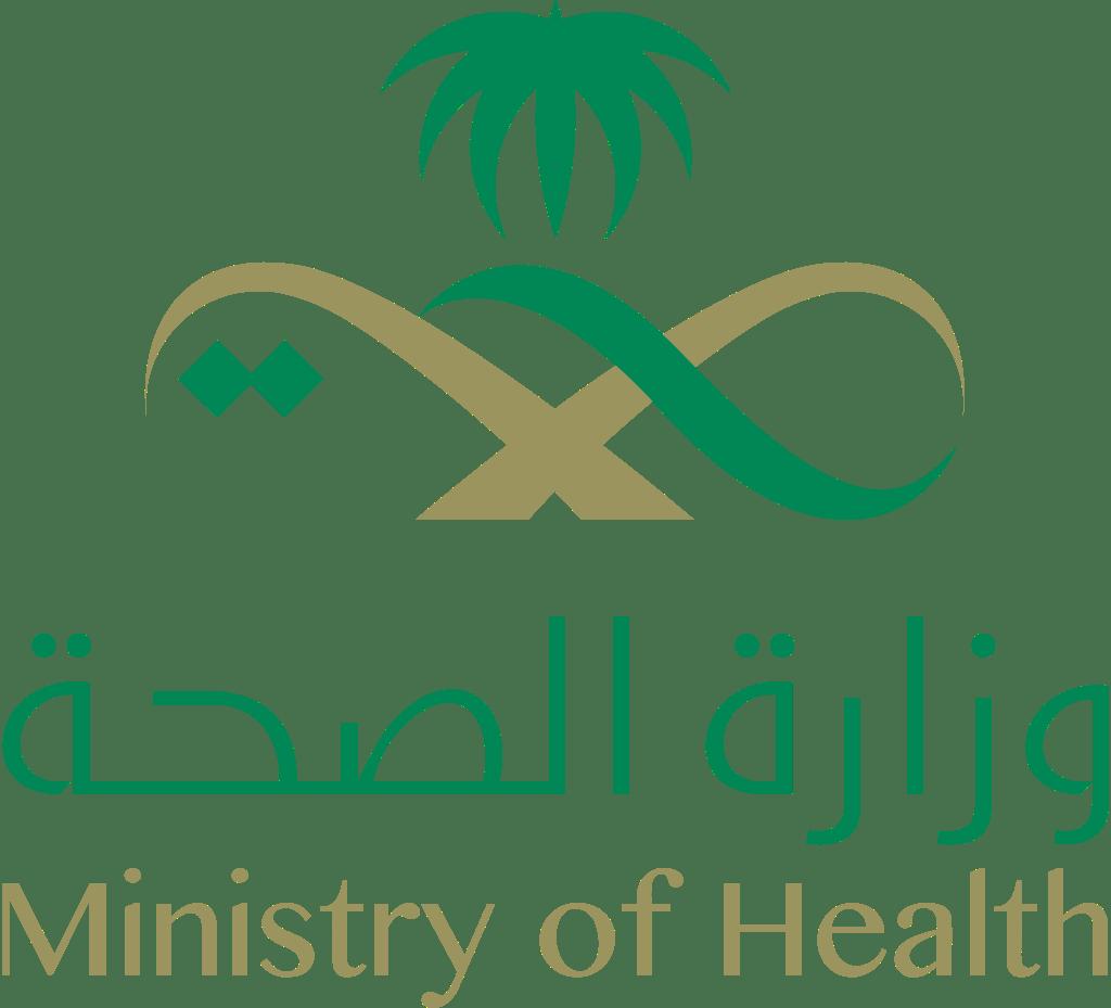 وزارة الصحة السعودية Ministry Of Health In 2021 Health Ministry Health Keep Calm Artwork