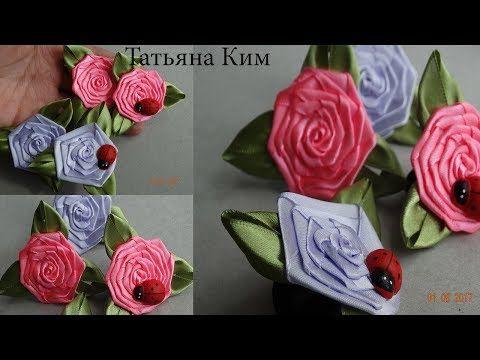 Крученая Роза из ленты 1,5 см/Резиночки в садик/Rose from ...