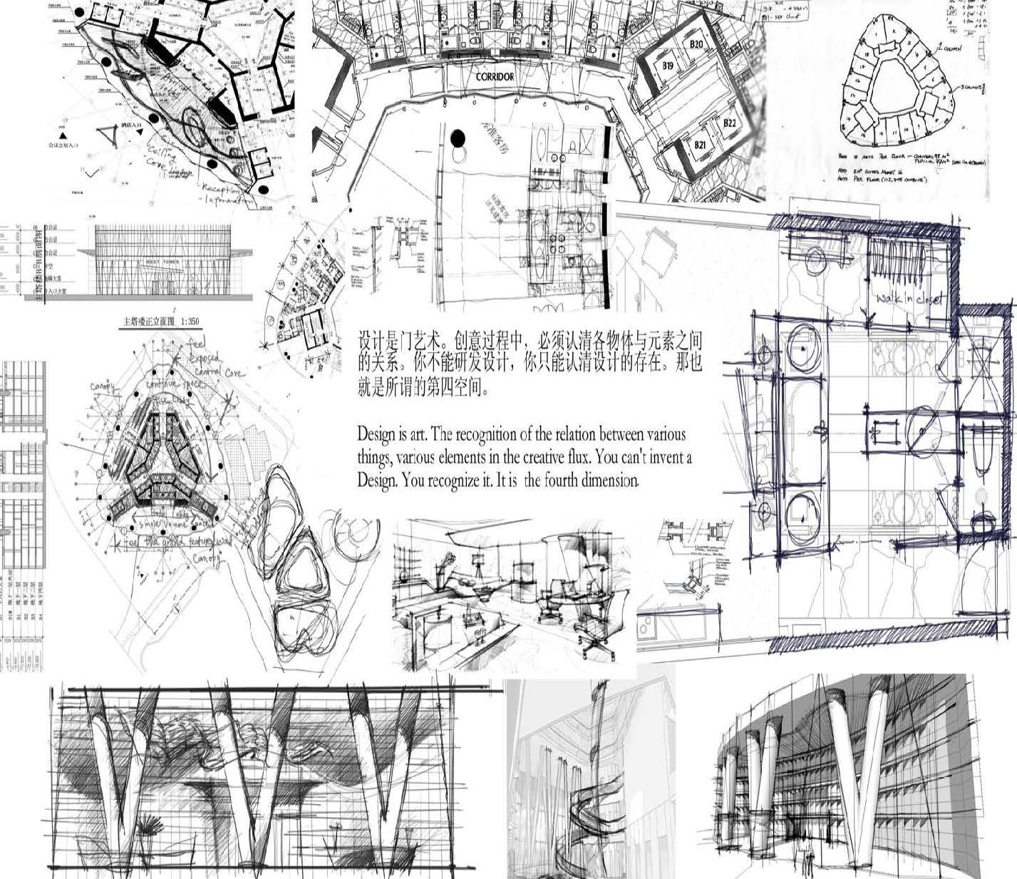 Sketches for the four seasons hotel guangzhou designed by for Design hotel 4 stars