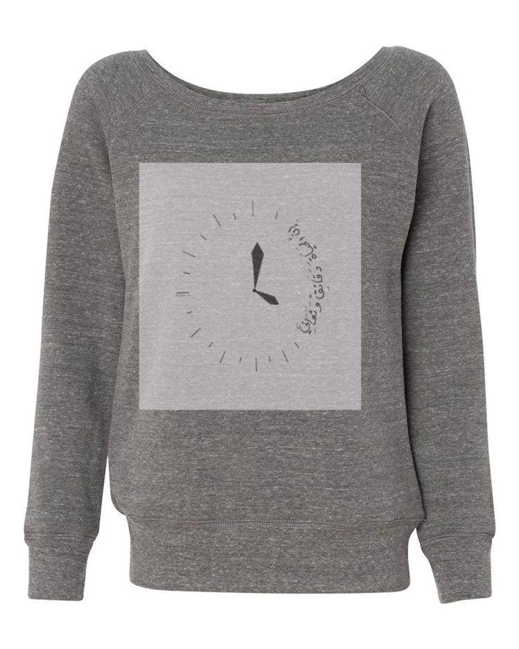 Pin By الحمد لله At 33319 On تصميم تيشرتات Fashion Sweaters