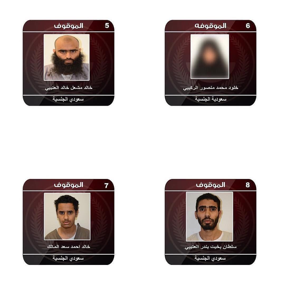 السعودية صرح المتحدث الأمني بوزارة الداخلية بأن الجهات الأمنية المختصة ومن خلال متابعتها للتهديدات الإرهابية التي تستهدف أمن ا Movie Posters Movies Poster