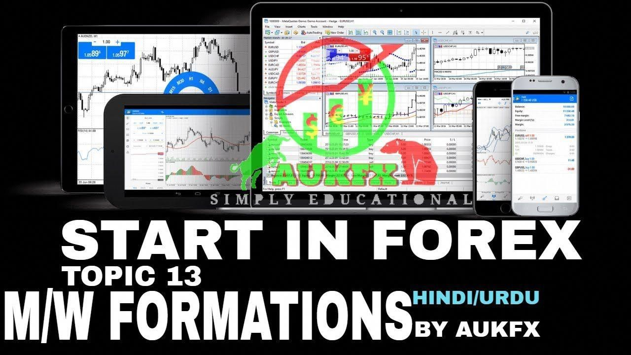 START IN FOREX | COURSE TOPIC 13 | M W FORMATION | CRASH