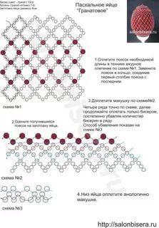 бисероплетение косынка подробная схема плетения: 19 тыс ...