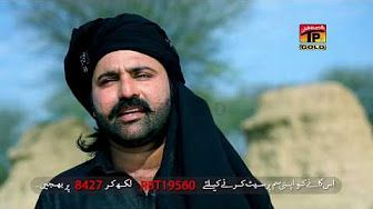 Ajj Chhad Jana Tera Shehar Zaheer Lohar Latest Song 2017 Latest Punjabi And Saraiki Youtube Songs 2017 Mp3 Song Songs