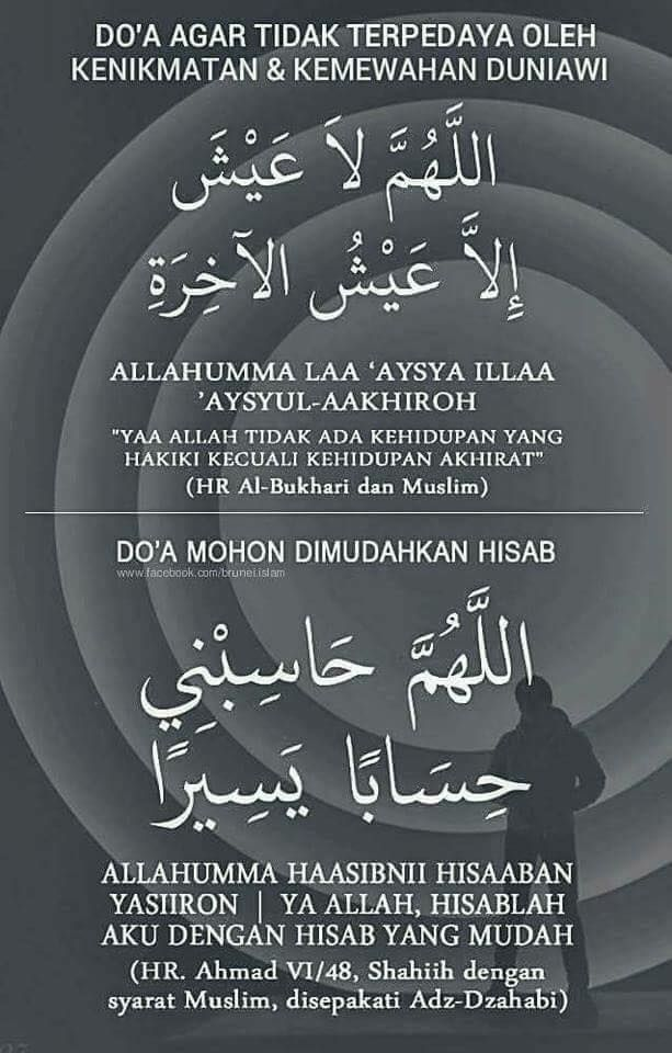 Doa Dimudah Hisab Doa Sembahyang Kutipan Agama