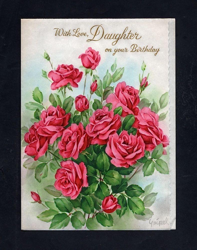 pretty anniversary card hh 97  anniversary cards