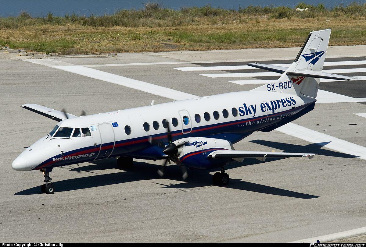 FlightMode Sky Express Νέο δρομολόγιο ΑθήναΧίος από την