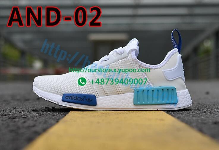 AND01 AND16 Adidas NMD on Aliexpress Hidden Link | Socks