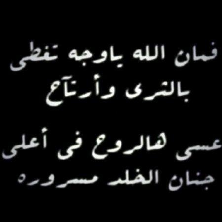 By Photo Congress كلام عن الموت والقبر