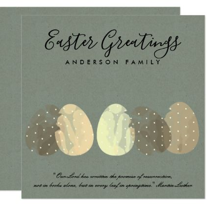 Modern zen grey watercolor easter eggs personalise card romantic modern zen grey watercolor easter eggs personalise card romantic wedding gifts wedding anniversary marriage party negle Gallery