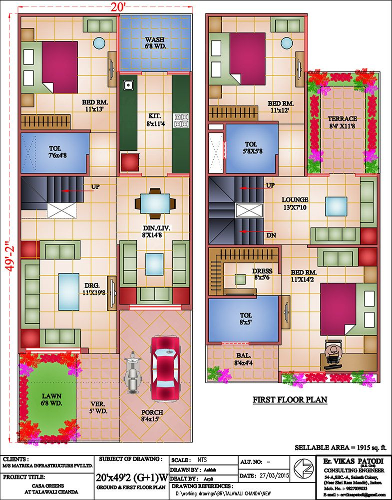 Image Result For House Plan 20 X 50 Sq Ft Plan In 2019