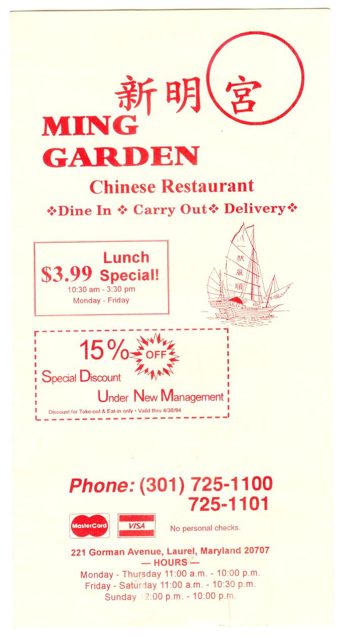 Ming Garden carryout menu (1994) Chinese restaurant
