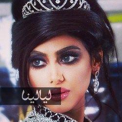 صور شيلاء سبت بالحجاب على الإنستغرام Fashion Earrings