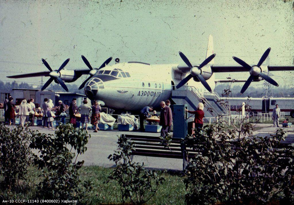 Pin on Antonov AN10