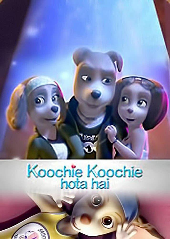Koochie Koochie Hota Hai पूरी फिल्म #KoochieKoochieHotaHai ...