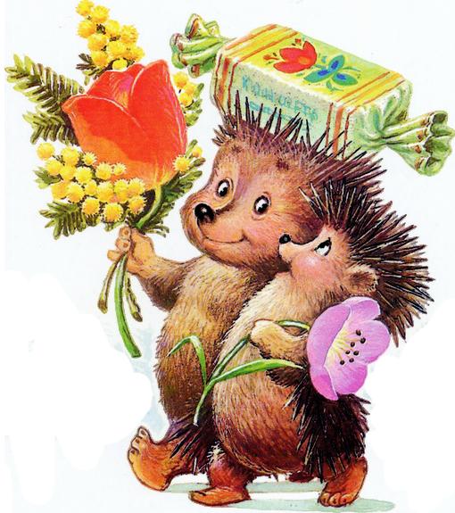 Кисловодск, с ежиком открытки