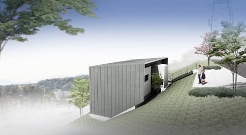 Дом Ханкю Takarazuka Yamatedai