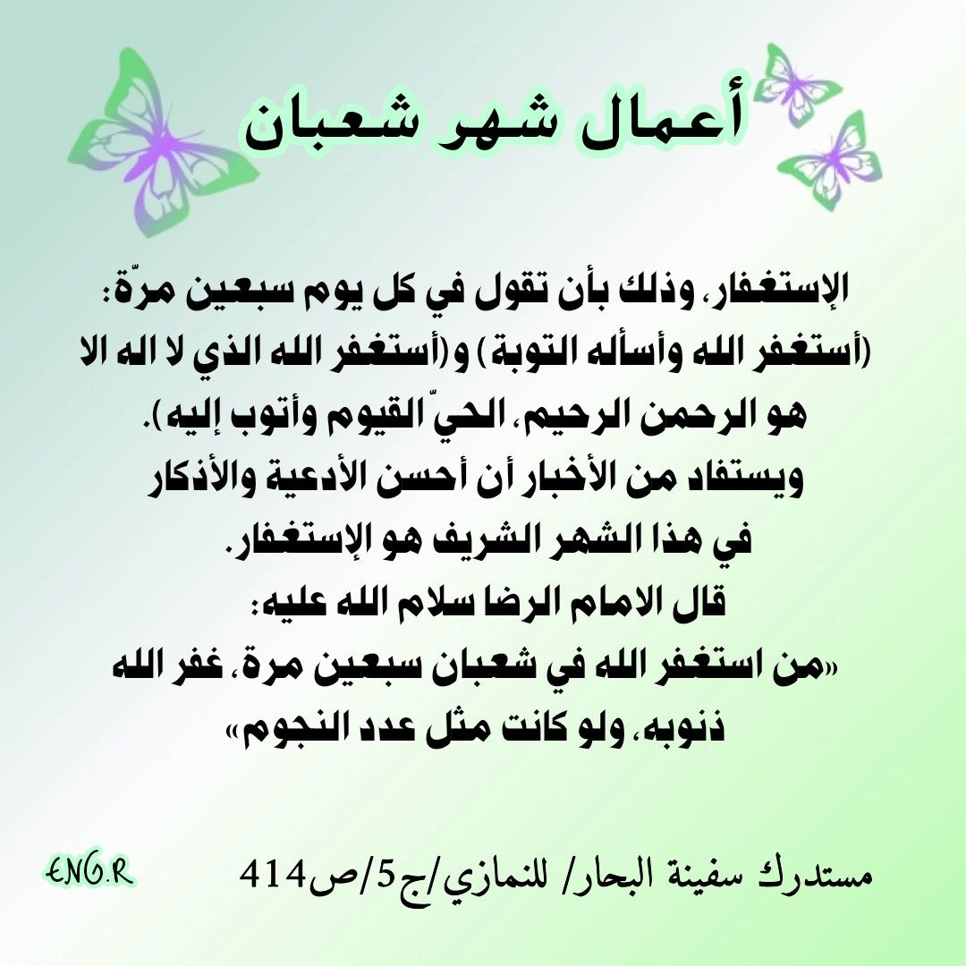 Pin By Eng R On اقوال اهل البيت عليهم السلام Allah Islam Math Allah