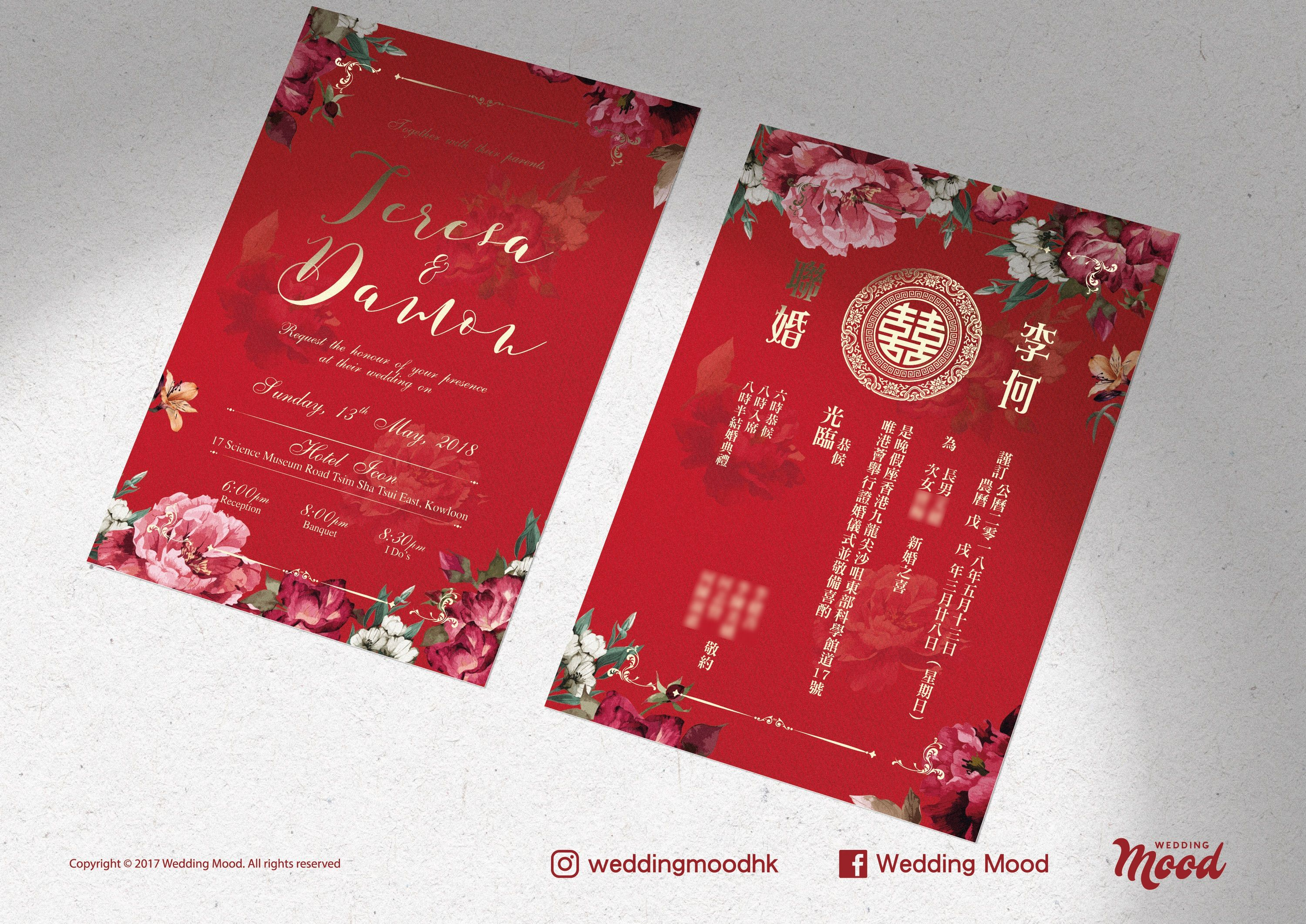 Hong Kong Wedding Invitation Design #weddinginvitations #invitation ...