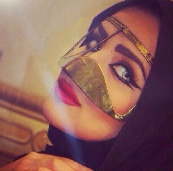 ياعيوني عليگ Middle Eastern Makeup Girls Eyes Beautiful Eyes Images