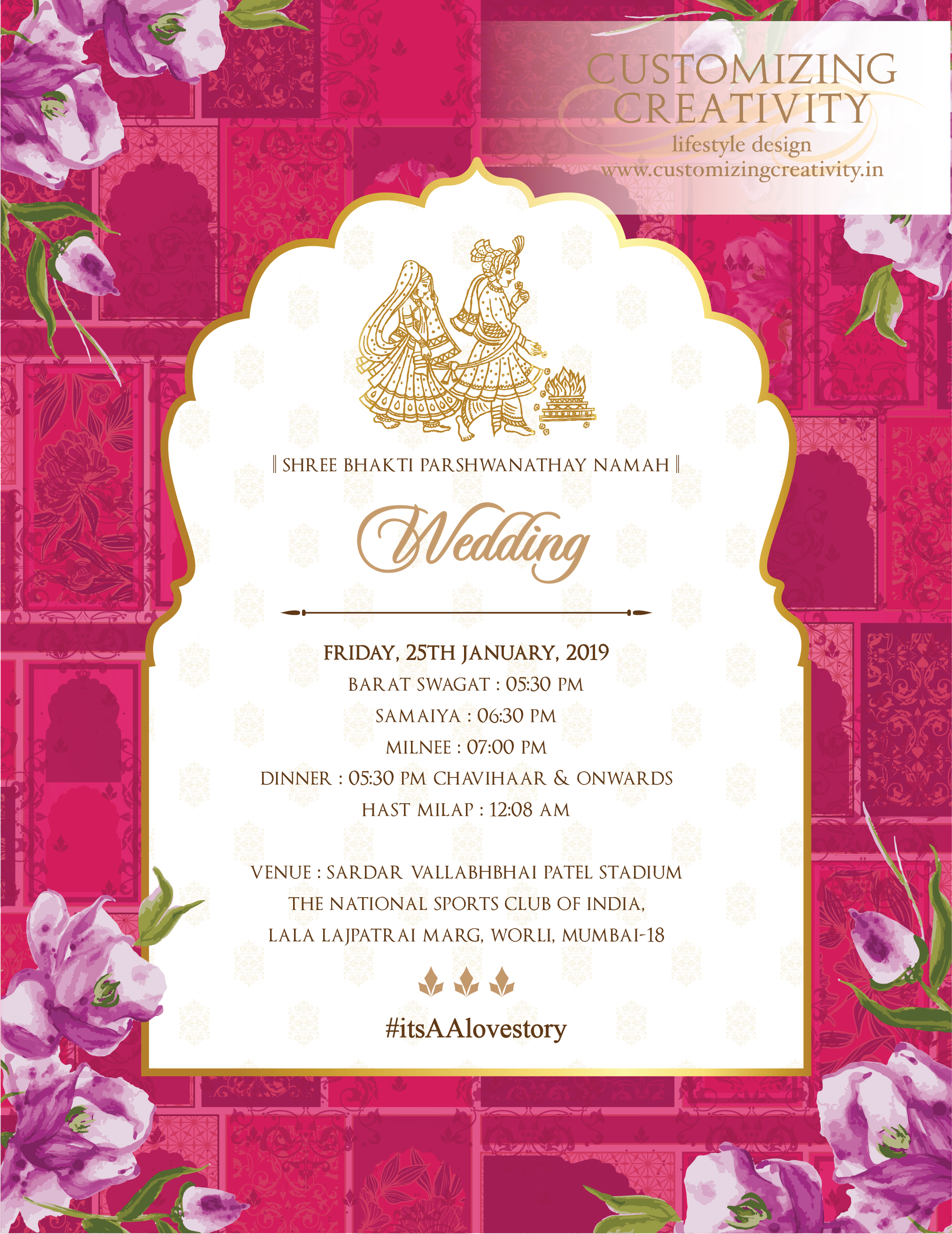 Digital Invites Evite Designs Eversion E Vite E Cards Invites Invitation Cards Wedding Inv In 2020 Wedding Cards Indian Wedding Cards Indian Wedding Invitations